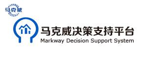 马克威决策支持平台